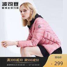 波司登2018新款秋冬季轻薄羽绒服女短款外套时尚韩版潮B80131006