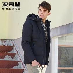 波司登冬季短款连帽运动休闲外套户外保暖时尚羽绒服男B70141103