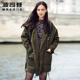 波司登宽松羽绒服女中长款冬季风衣时尚外套