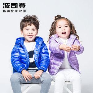 波司登童装儿童轻薄羽绒服男女童短款婴儿羽绒外套T70131002