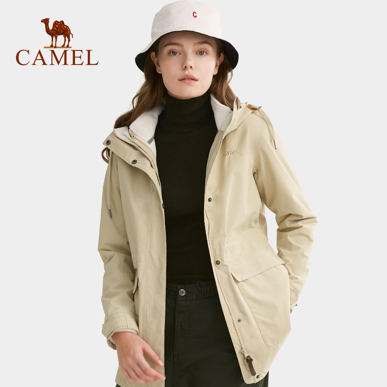 骆驼冲锋衣女中长款三合一可拆卸两件套 户外秋冬季旅行外套Camel