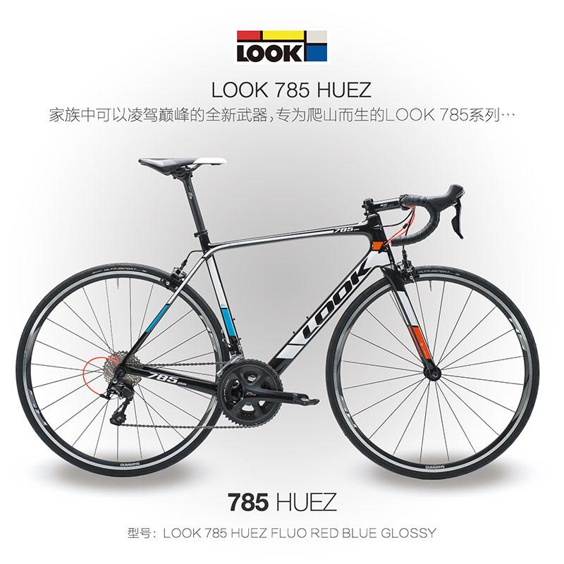 Велосипеды Артикул 564965427171
