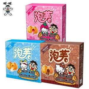 旺旺Hello Kitty款泡芙100g零食夹心饼干点心送女友巧克力味等