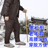 Middle-aged and old-aged down trousers, male and old people increase fattening, high waist and deep-end wear down-lined suit, grandpa warm pants