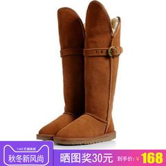 牛皮厚底长靴