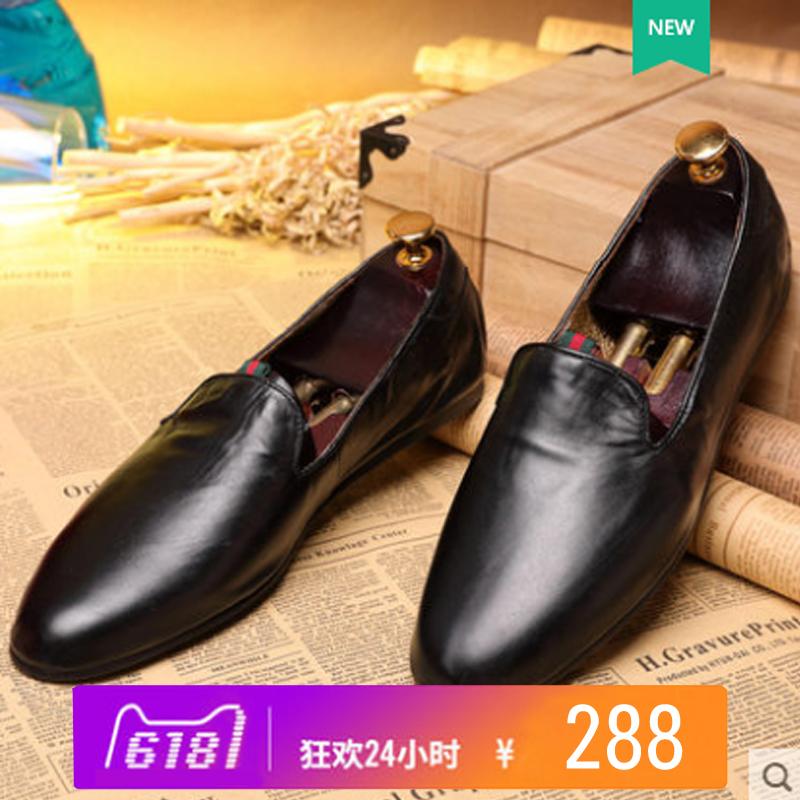 lv男豆豆鞋