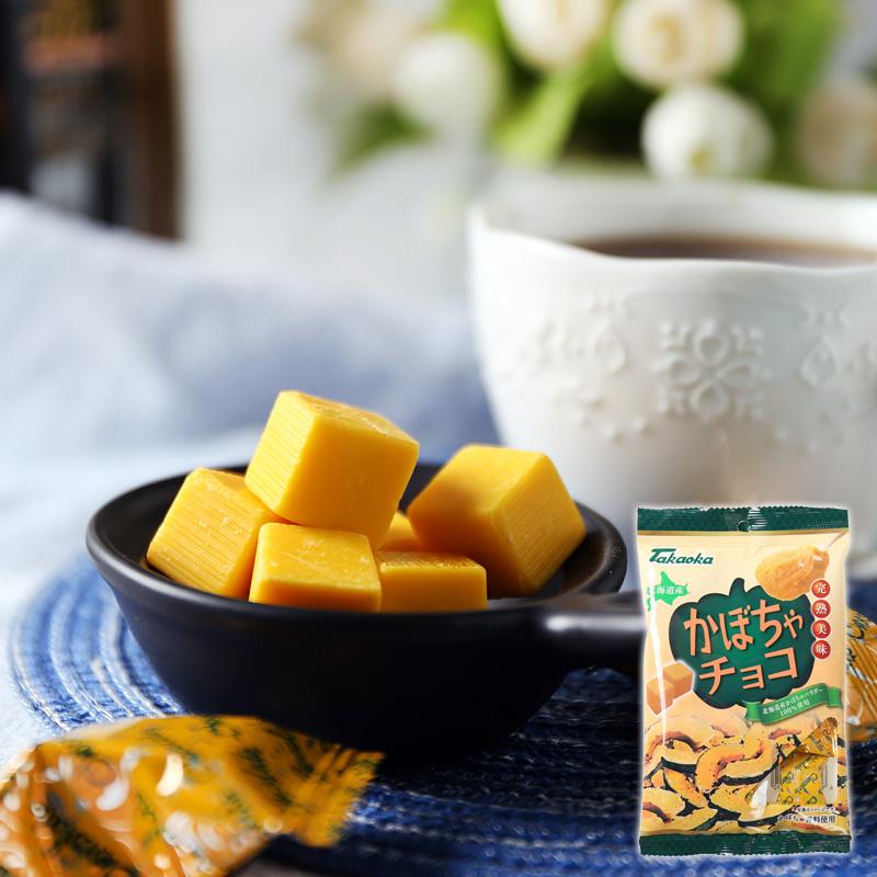 日本进口零食高冈南瓜味巧克力北海道产方块巧克力零食