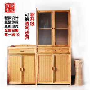 楠竹餐边柜碗柜茶水柜厨房碗橱柜实木微波炉柜储物柜阳台收纳柜子