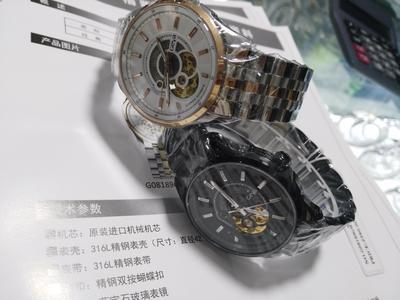 格雅牌新款男表全自动机械男士白色手表8189G腕表8189黑色手表怎么样
