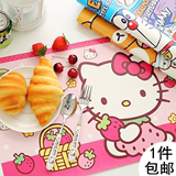 1 piece cartoon folding waterproof placemat children's table mat students school general lunch placemat skin