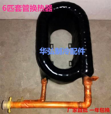 空气能热水器配件
