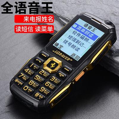 迷你路虎电霸老人三防手机超长待机大声原装诺基亚老年人手机正品