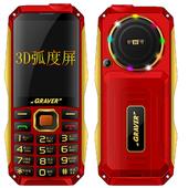 超薄电霸老人三防手机超长待机大声大字原装诺基亚老年人手机正品