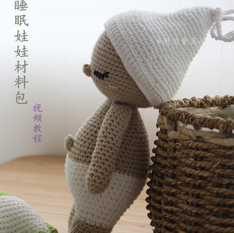 创意毛线玩偶