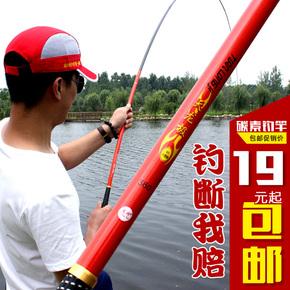 天龙极鱼竿高碳素钓鱼竿超轻硬鲫鱼手竿竿溪流竿短节竿钓竿鱼杆
