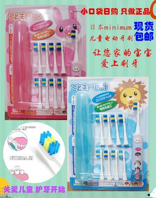 小孩电动牙刷