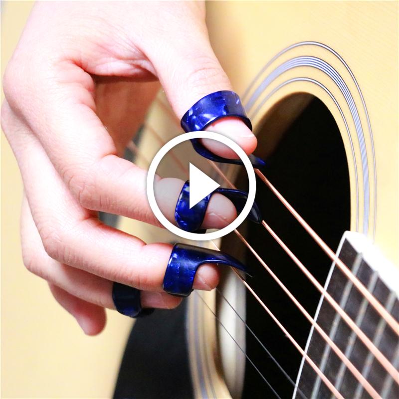 吉他手指拨片