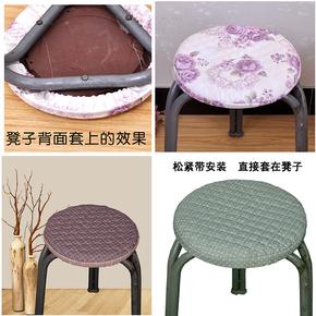 吧椅凳子罩松紧带小圆凳套罩 圆凳罩套垫圆椅子坐垫椅垫套可定做