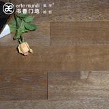 适合地暖书香门第防水环保橡木多层实木复合木地板