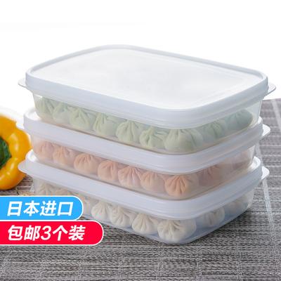 冰箱饺子收纳盒日本进口