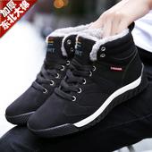 冬季棉鞋 运动休闲东北雪地靴男士 冬鞋 高帮男鞋 男保暖加绒加厚大码