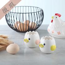 创意卡通陶瓷蛋清分离器 蛋黄分离器 家用蛋液过滤器烘焙用品