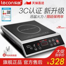 lecon/乐创 LC-L2电磁炉火锅家用3500W平面大功率爆炒饭店烧水灶