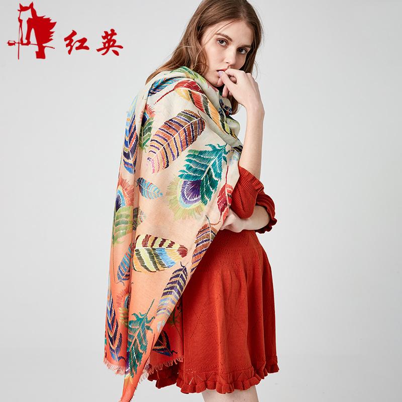 Женские шарфы Артикул 582920776845