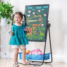 超大号儿童画板双面磁性黑板支架式可升降写字板幼儿家用画架