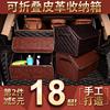 车用收纳箱后备箱