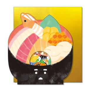 日本Mind Wave贴纸包 日本系列 和纸 50枚入 大碗盖饭 78318