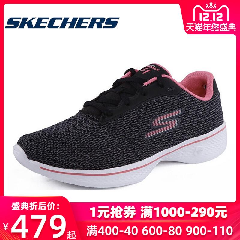 斯凯奇女鞋2019夏新款GO WALK 4轻便休闲运动鞋健步鞋跑步鞋14175