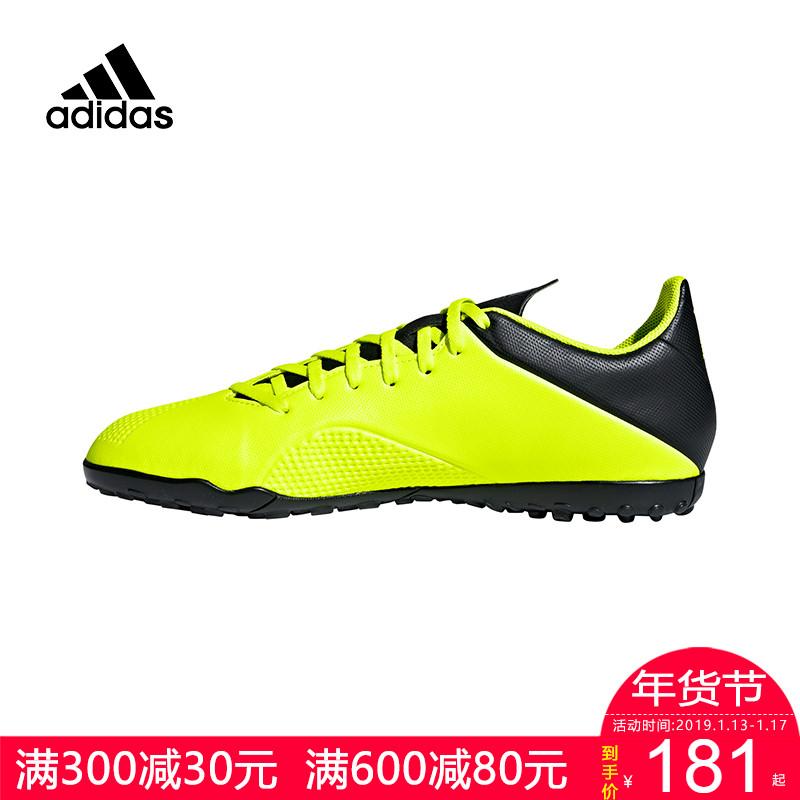胜道体育adidas阿迪达斯18新款X TANGO 18.4 TF男子足球鞋DB2479