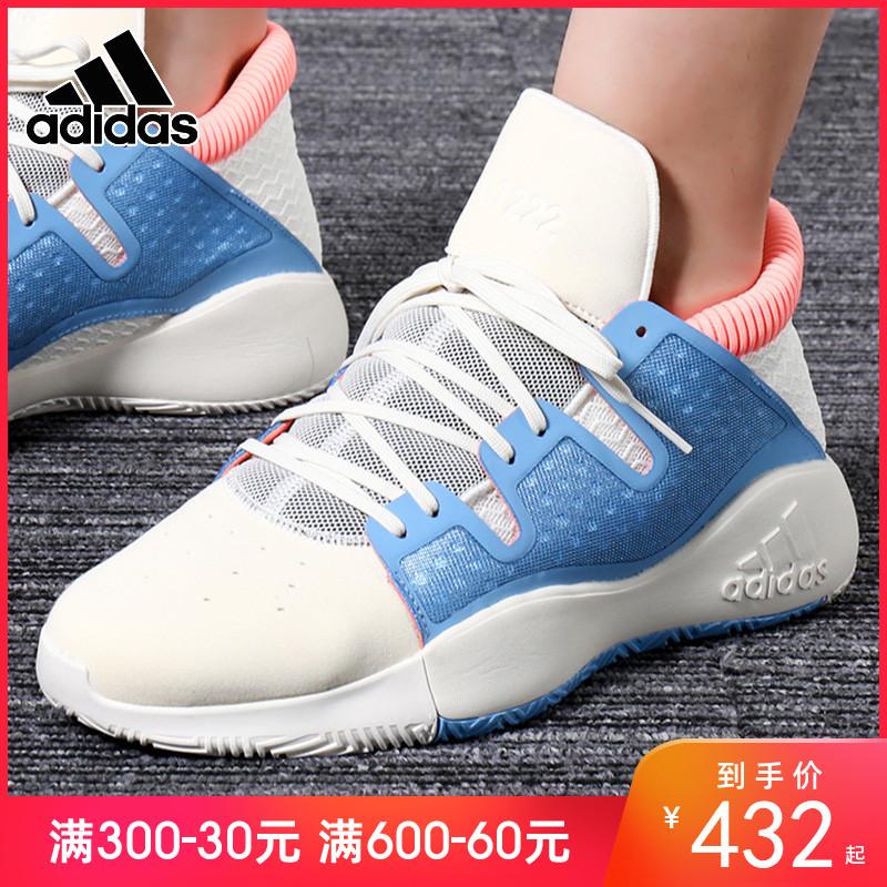 阿迪达斯篮球鞋男鞋2019夏季新款Pro Vision轻便训练运动鞋BB7823