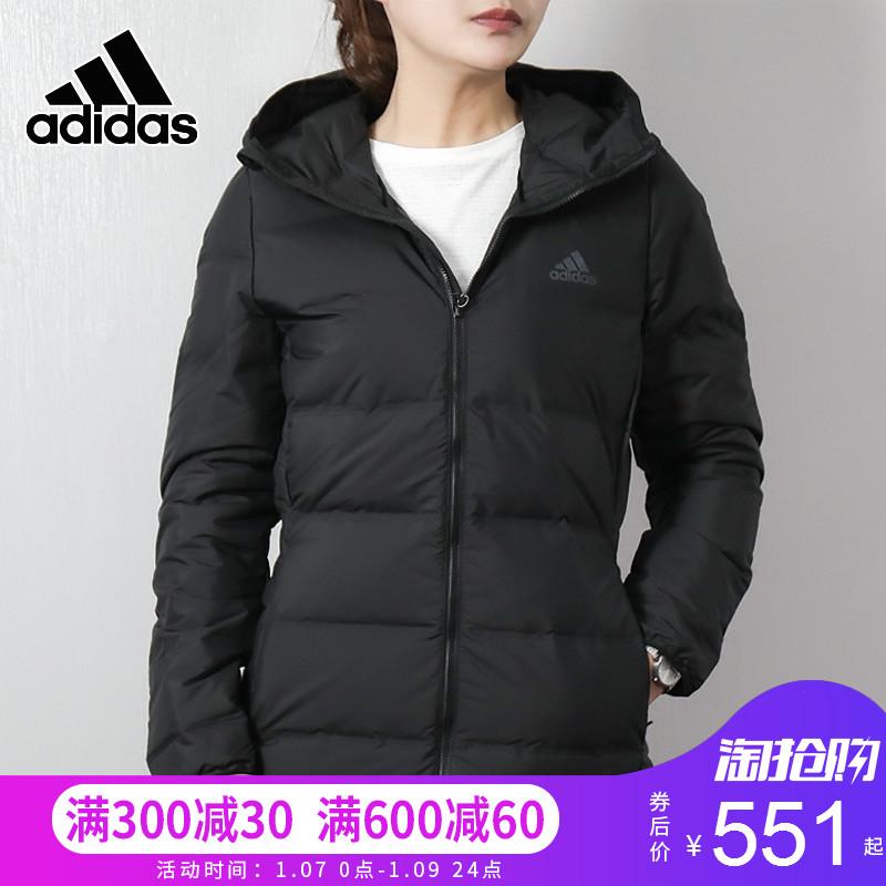 Adidas阿迪达斯羽绒服女装2018冬季新款连帽运动服休闲外套BQ1935