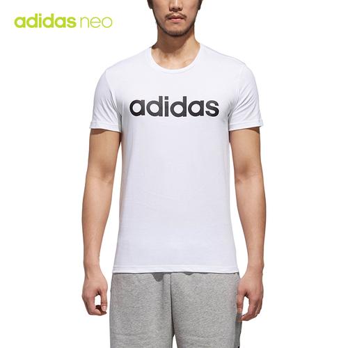 胜道体育adidas阿迪达斯男装休闲圆领透气运动上衣短袖T恤DM4284