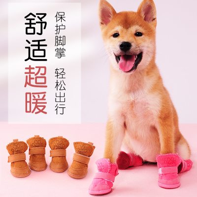大型犬脚套金毛鞋子雨靴大狗宠物狗狗鞋一套4只狗狗雨鞋专业防水
