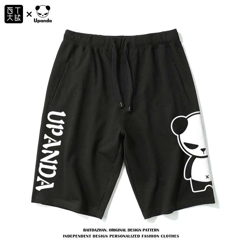 纯棉原创短裤