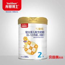 贝因美 育婴博士 臻佑 婴幼儿配方奶粉 (6-12月龄,2段)800g