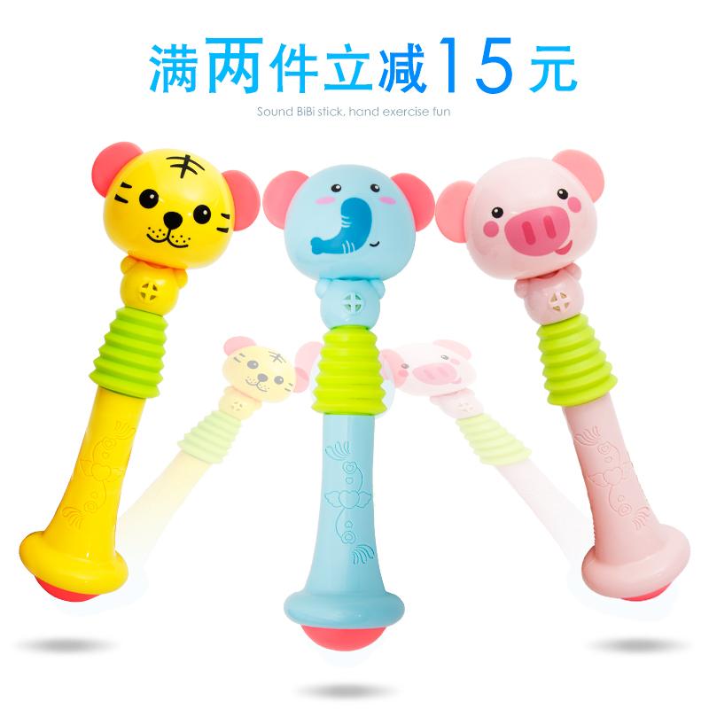 儿童玩具五个月手摇铃
