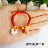 Baby newborn baby child pressure to break evil anti-frightening red rope hand and foot chain natural peach basket pig stuns bone ankle chain