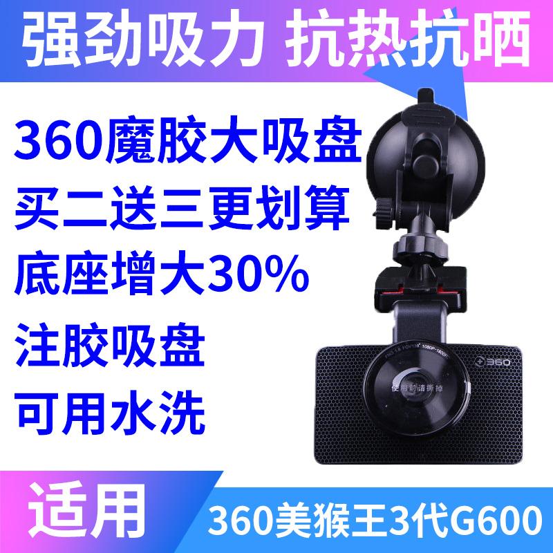 Внутриигровые ресурсы Qihoo 360 credits Артикул 599110824811