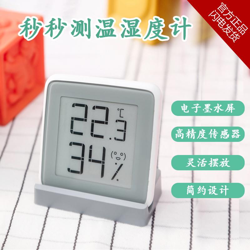 電子溫濕度記錄儀