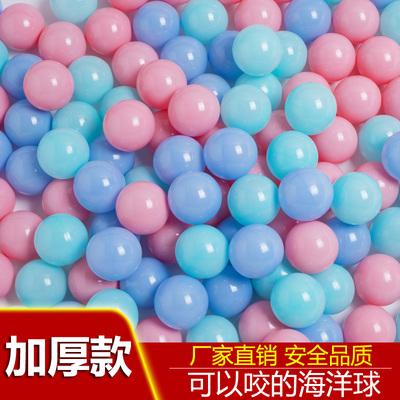 加厚海洋球厂家直销波波球玩具球无毒无味宝宝室内球池游戏彩色球