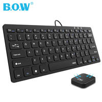 BOW notebook wireless keyboard office home chocolate usb mini wired desktop computer keyboard mute