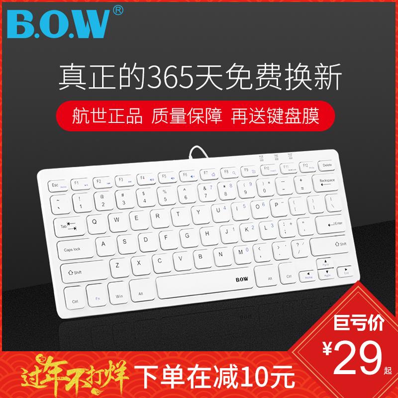 无线笔记本小键盘