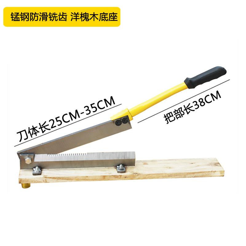 猪蹄排骨专用铡刀一体铣齿铡刀家用商用柴刀中药材切割刀已开刃