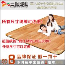 三顺暖润碳晶地暖垫地热垫电热地毯电热地板移动地暖垫电地暖家用
