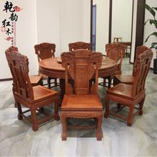 缅甸花梨圆餐桌东阳明清古典红木家具组合大果紫檀圆形餐台餐椅