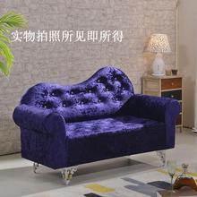 贵妃椅欧式布艺沙发单人双人沙发卧室休闲沙发服装店铺小沙发定制